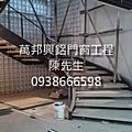 鋁門窗工程 鐵樓梯 設計施工
