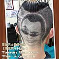 男子雕刻髮型