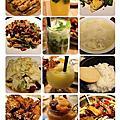 開飯川食堂(台中大遠百店)~105.01.26
