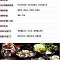 原燒優質原味燒肉-台中市政北店~105.06.25