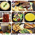 Butter巴特3店brunch-cafe