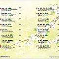 滬園上海湯包~106.05.06
