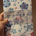 杉乃實銀抗菌彩花棉紗毛巾