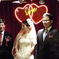 12.03.10命結婚