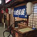 2016.07【台北】大女孩的遊樂園[綠線]~西門町。大稻埕。袖珍博物館