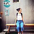 2017.09【台南】五條港~信義街、[老古石渡]民宿
