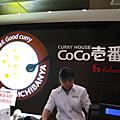 食記-CoCo