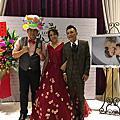 台中中港海鮮樓婚禮主持+川劇變臉+人入大氣球+魔術表演+迎賓人偶小小兵