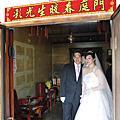[優]2007.04.01.威谷&素卿(結婚)