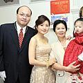 [優]2007.10.26.佳谷&菱紫(訂婚)