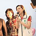 [優]2008.06.07.旭東&佩如