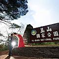 台灣婚紗攝影:景點推薦[嘉義阿里山]