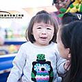 【兒童寫真】【兒童攝影】【夢時代】寶貝純純