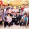 【婚攝】【婚禮紀錄】感謝新人鈞惠&思諭強力推薦親友介紹