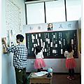 黑橋牌香腸博物館-補圖