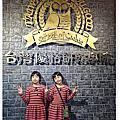 彰化-台灣優格餅乾學院