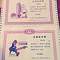 2013.05新光登高賽