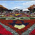 彩遊花趣創意花毯
