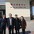 北京-邯鄲-包頭行(徐老師專區)