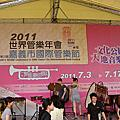 20110710 嘉義管樂節