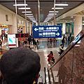 過年新竹台北行