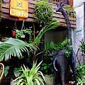 日光大道咖啡館