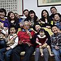 2014農曆新年