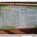 2008_08_30竹南海邊