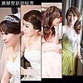 蕭慧雯高雄屏東台南新娘秘書--佳樺結婚造型