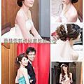 蕭慧雯高雄屏東台南新娘秘書--怡安結婚宴客