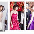蕭慧雯高雄屏東台南新娘秘書--閣希結婚宴客