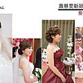 蕭慧雯高雄屏東台南新娘秘書--瓊蓉結婚造型
