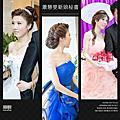 蕭慧雯高雄屏東台南新娘秘書--淑芬結婚宴客