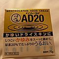20101125-1129北海道