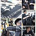 Ecouter hair