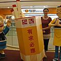 99.6.18-6.21香港行-DAY-4