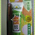 【德國Kamill】經典護手霜