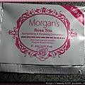 Morgan's三倍薔薇極致潤水凝凍膜