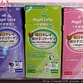 Angel LaLa輕纖系列