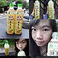 光泉健康soba CHA蕎麥茶