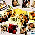 KMJ gathering