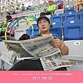 2011賀寶芙30週年運動會
