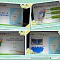 2012台灣‧香港風尚之旅_林口
