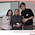 20120119wendy事業開幕派對
