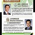 我♥賀寶芙國內大型活動~2013台灣香港風尚之旅_111_13