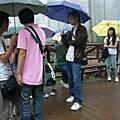 2008.05.24 溪頭踏青