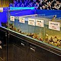 台南超越水產超市