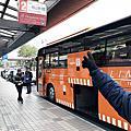 2019日本岡山鳥取之旅PART1