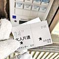 2019日本岡山鳥取之旅Part4鳥取沙丘