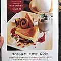 2019日本岡山鳥取之旅Part5倉敷美觀